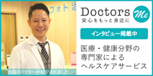 doctor-me